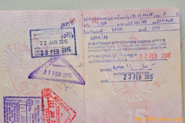 необычный штамп в паспорт