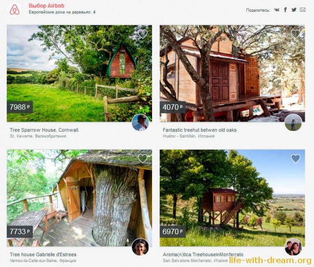снять жилье в доме на дереве через Airbnb