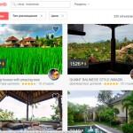 Airbnb аренда жилья по всему миру — подробная инструкция