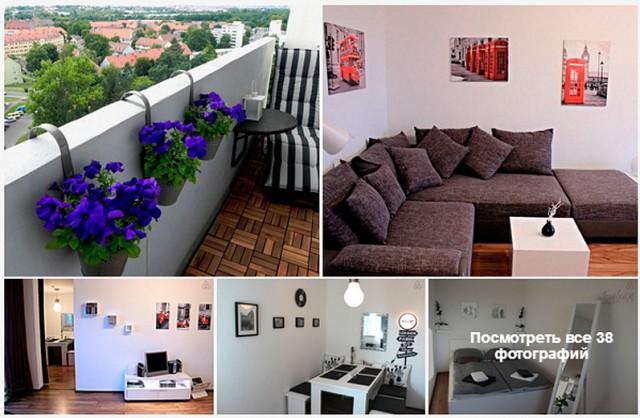 как сдать свою квартиру - жилье Airbnb