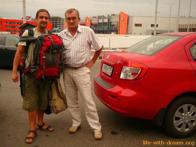 Рюкзак или чемодан - что брать в путешествие, Блог Жизнь с Мечтой!