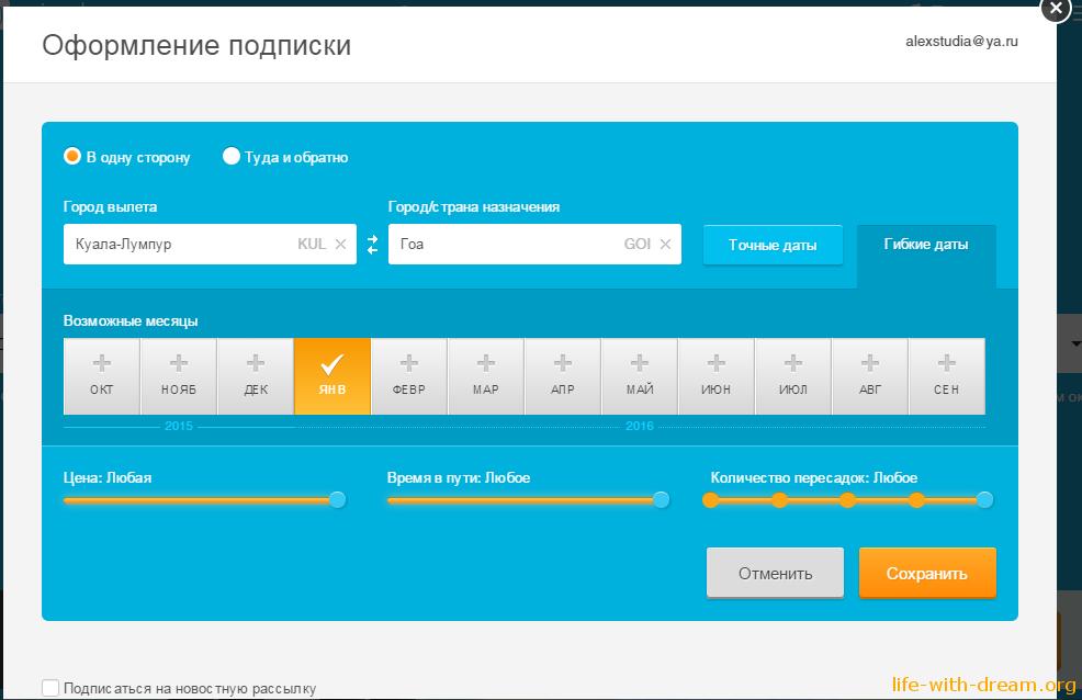 Авиабилеты очень дешево узнать цены билеты до москвы из екатеринбурга на самолете стоимость
