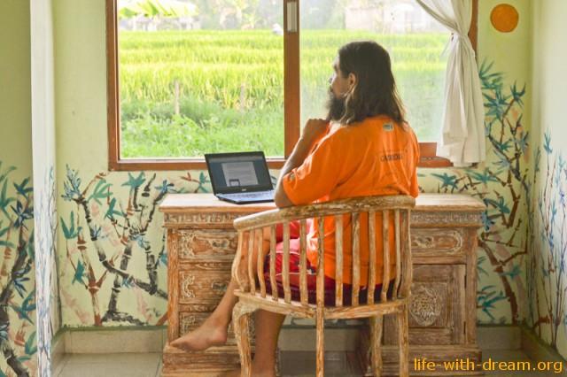 Резюме: Что лучше удаленная работа или работа в офисе?