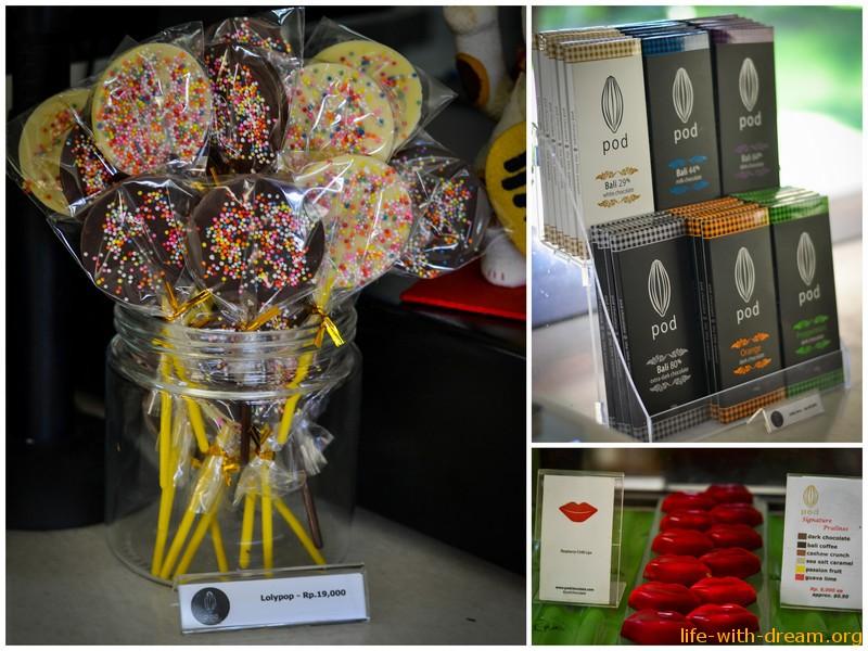 Шоколадная фабрика5
