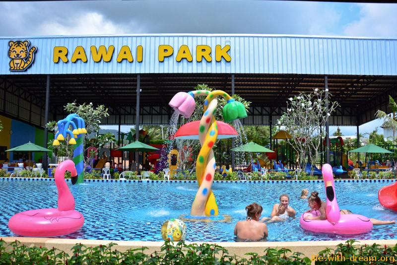 rawai-park-phuket-8233