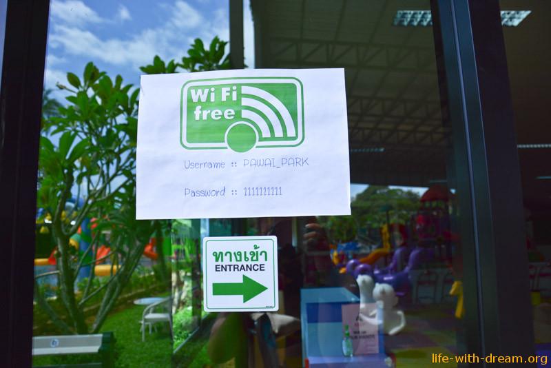 rawai-park-phuket-8316