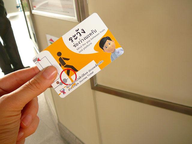 ticket metro Bangkok