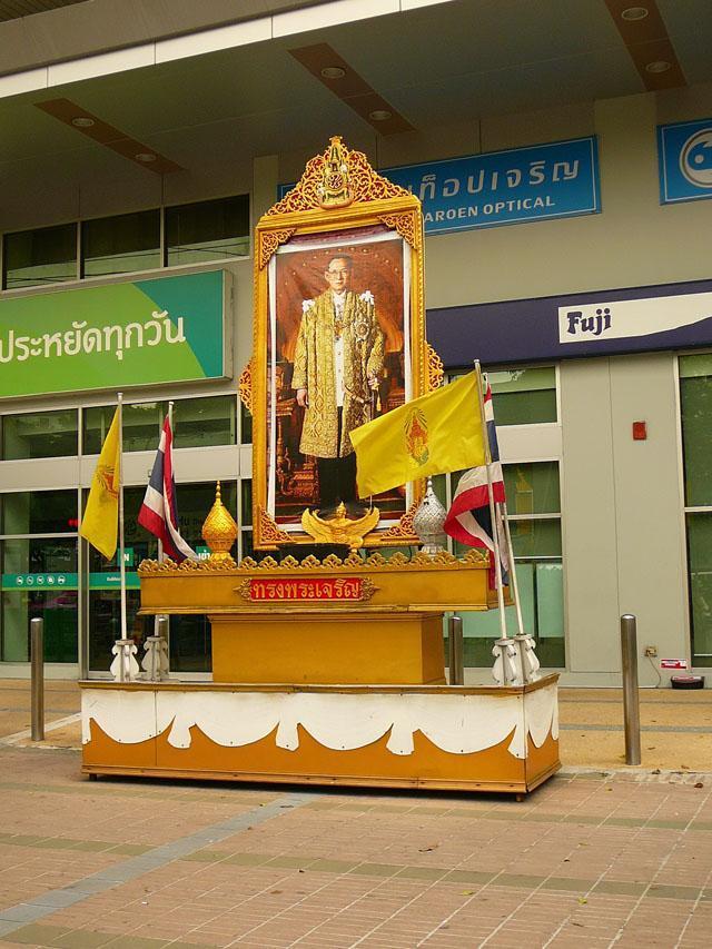 Разноцветный Бангкок