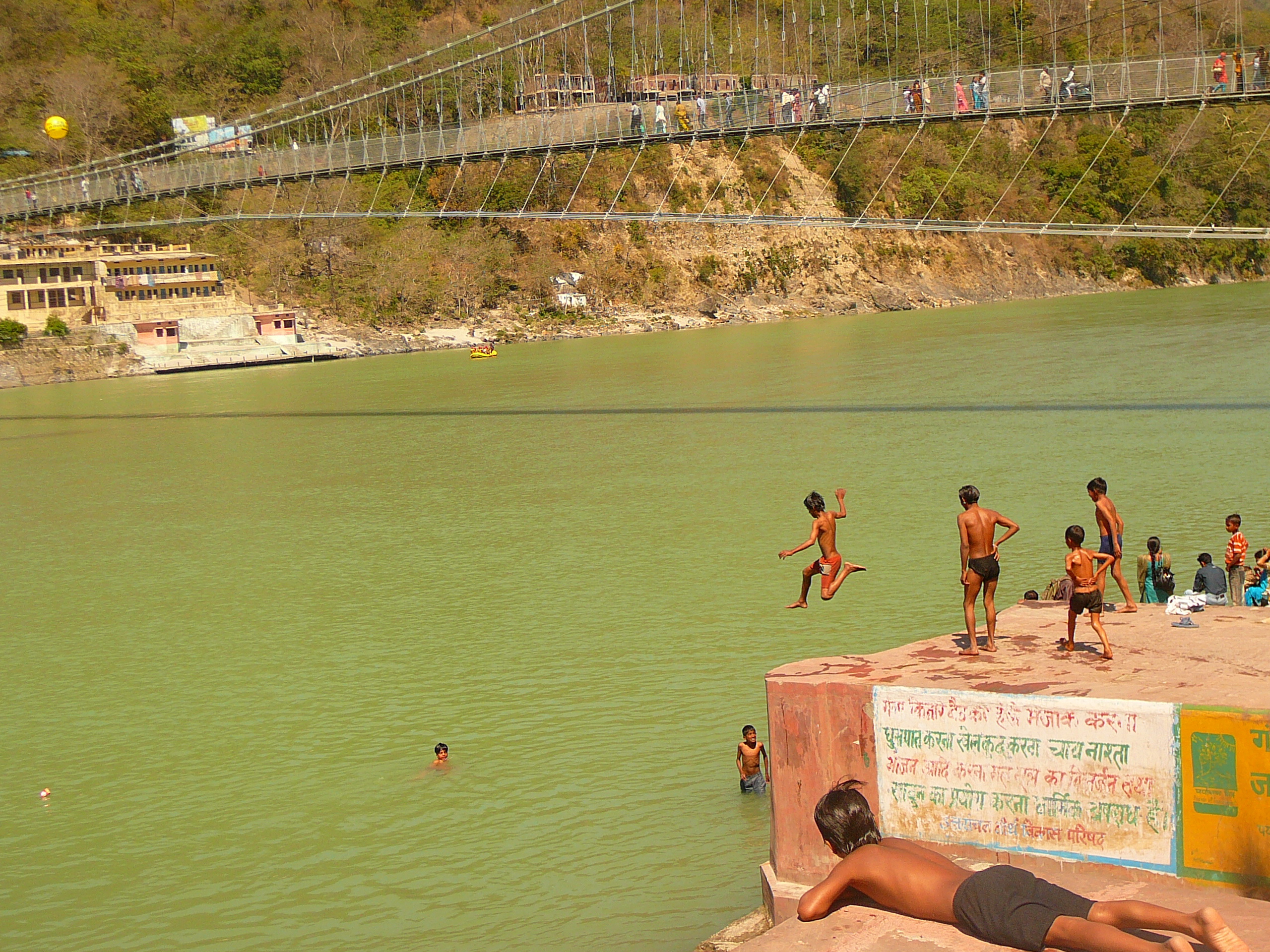 Ришикеш, второй подвесной мост