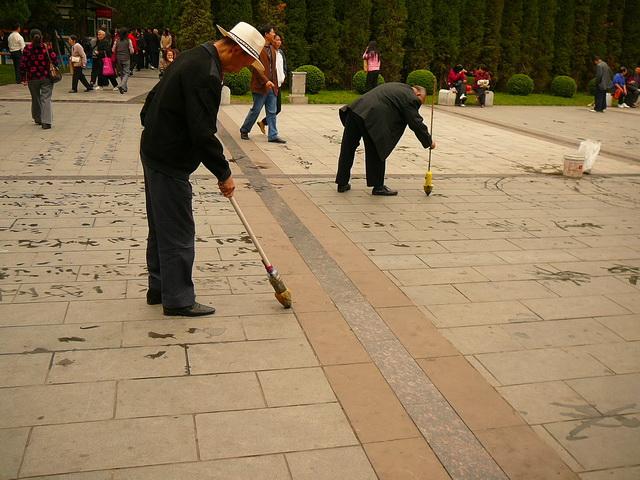 Китай, Чэнду, Народный парк