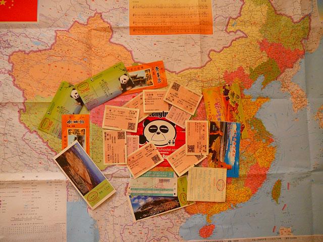 Китай, карта поднебесной