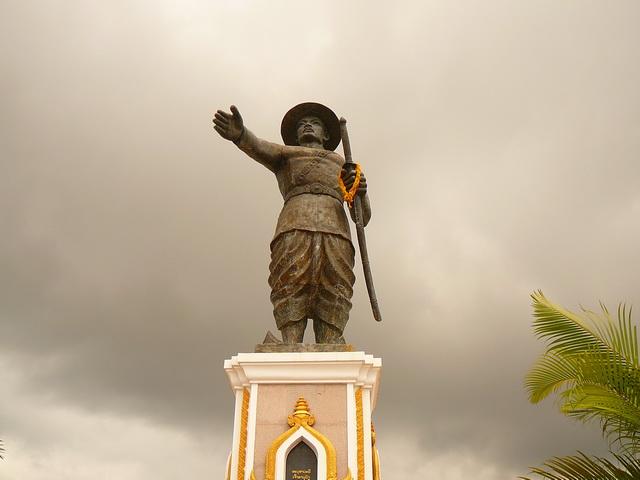 Лаос, король