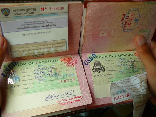 Камбоджа, виза