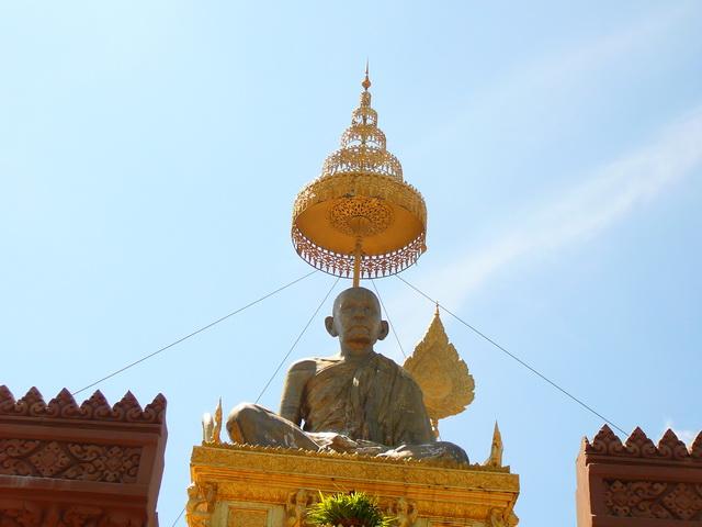 Pnompenh,Kâmpŭchea