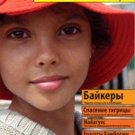 Камбоджа глазами нашего соотечественника