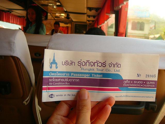 Таиланд-Бирма-Таиланд, Юго-восточная Азия