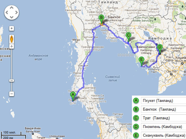 Пхукет (Таиланд) - Сиануквиль (Камбоджа), Юго-восточная Азия