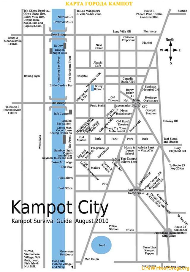 Карта города Кампот, Камбоджа, Юго-восточная Азия
