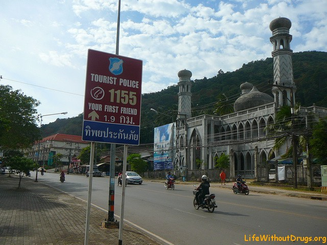 Мечеть в Ао Нанге