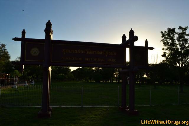 исторический парк Сукхотай (Sukhothai Historical Park)