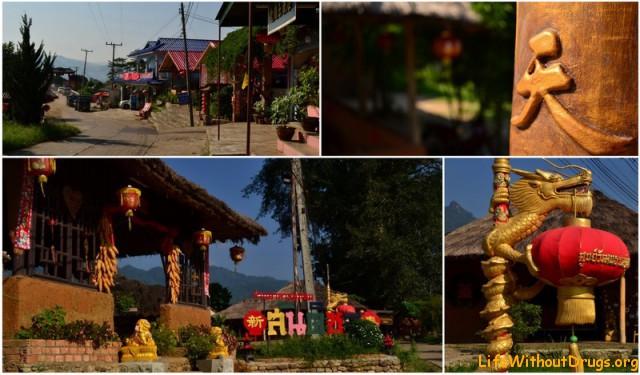 Китайская деревня в Пае