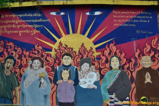 Плакат с улицы Маклеод Ганжа