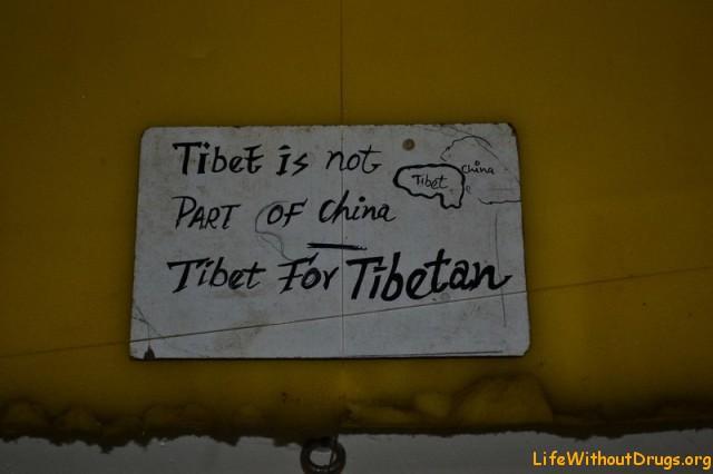 Тибет для тибетцев
