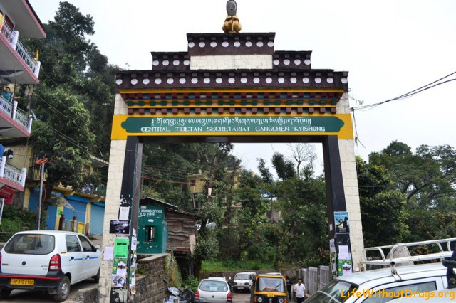 Центральная тибетская администрация
