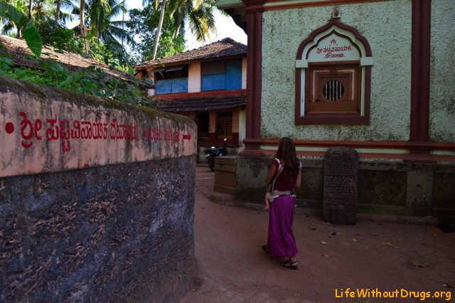 Улочки Гокарны. Карнатака