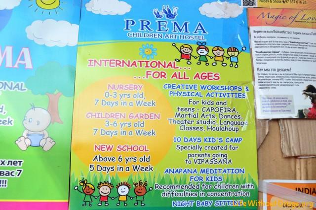 Детские садики в Гоа