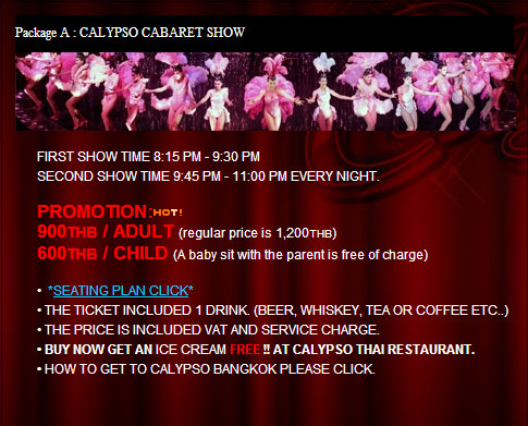 calypso_ticket