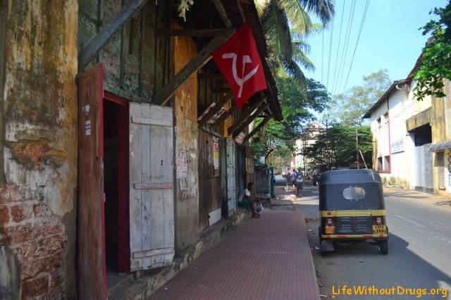Улочки Кочина, Керала