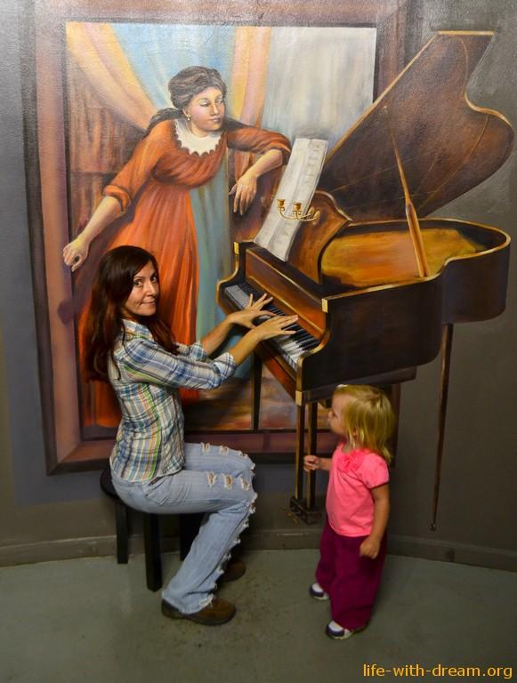 Музей иллюзий в Москве