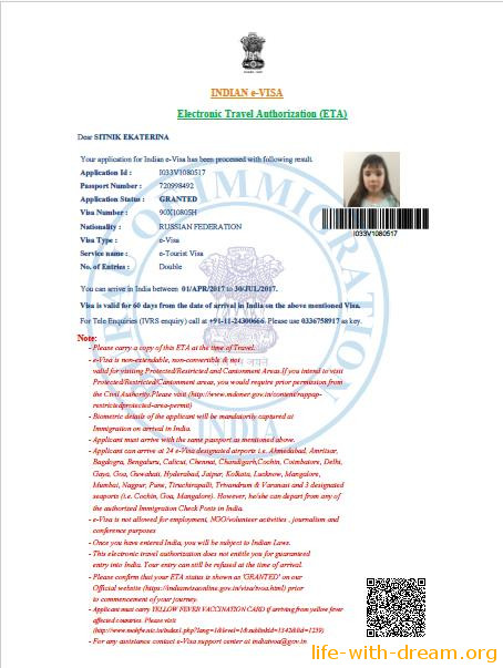 Электронная виза в Индию - подробная инструкция (актуально на 2018 год)