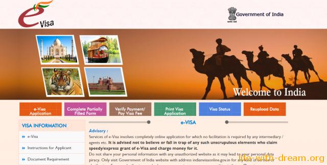 Электронная виза в Индию - подробная инструкция (2017 год)