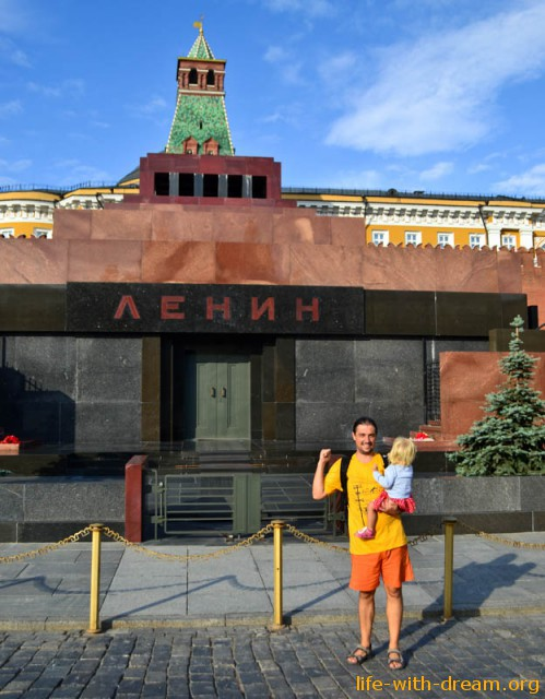 Мавзолей В.И. Ленина 2014 год.