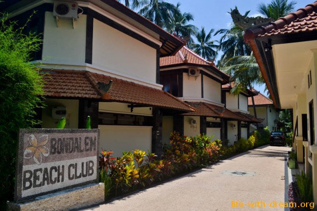 bondalem_beach_club-2112