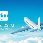 Как купить дешевые авиабилеты на Авиасейлс (aviasales.ru)?