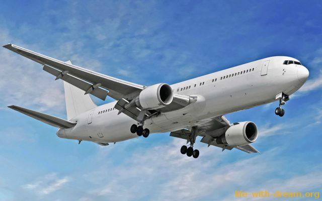 Дешевые авиабилеты на самолет по россии