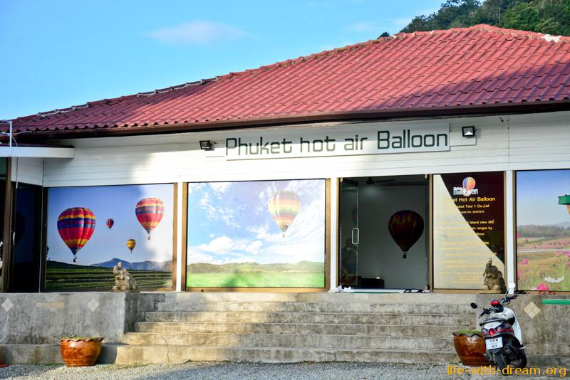 baloon_phuket-8741