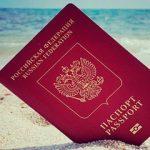 Электронная виза в Индию для россиян 2018