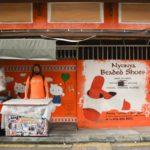 Чем мы занимались на Пенанге в Малайзии?
