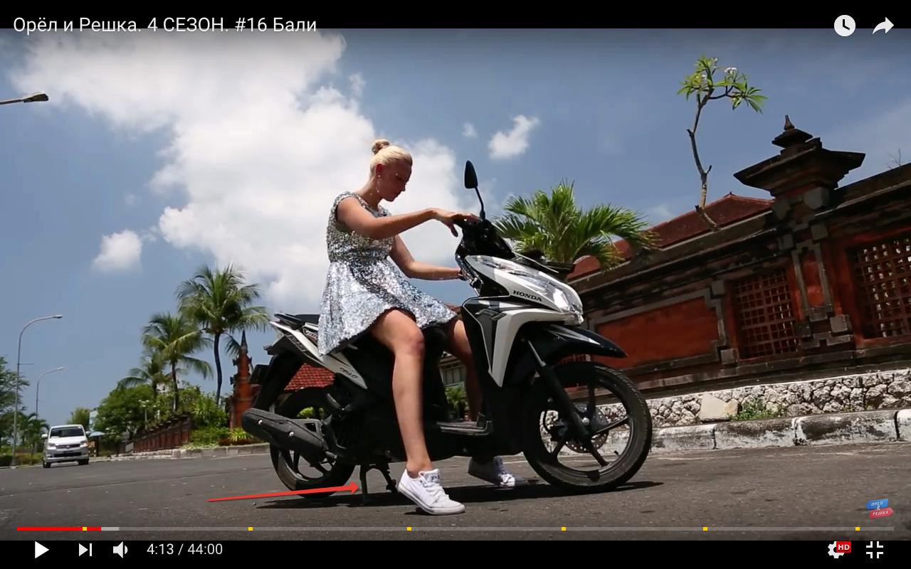 Орел и Решка на Бали