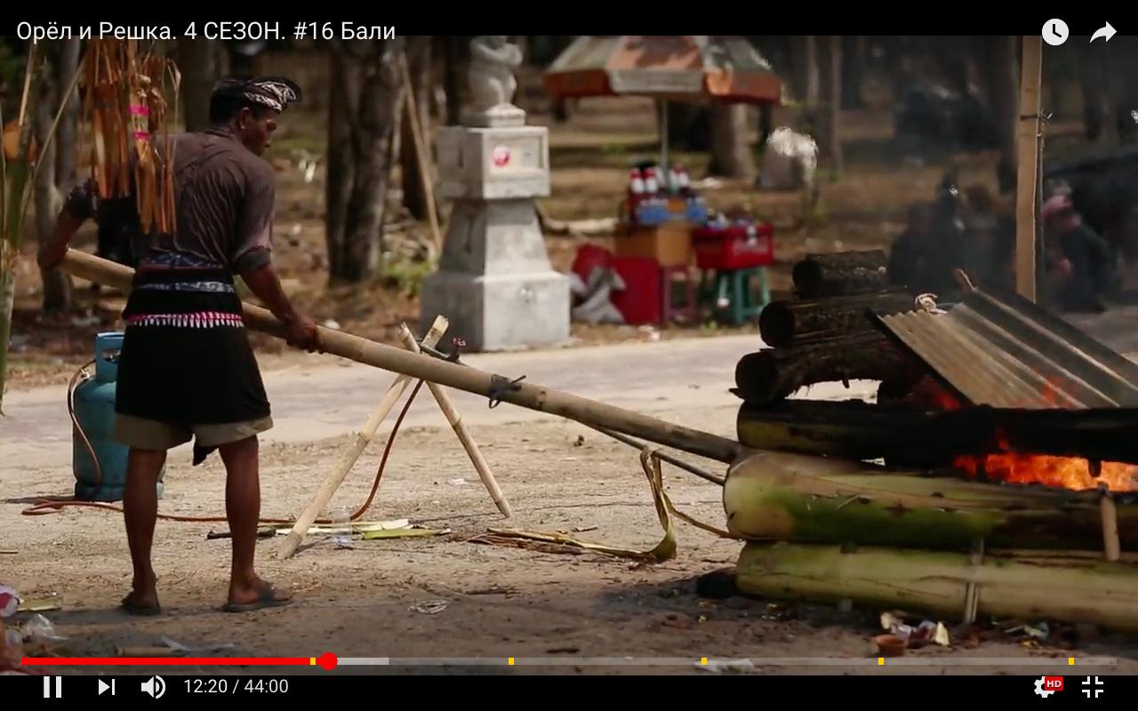 Орел и Решка на Бали. Ошибки и казусы передачи нашими глазами.