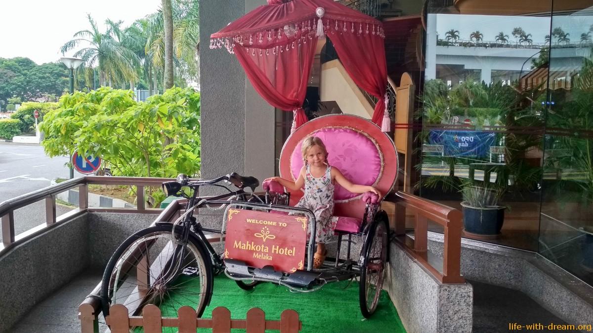 путешествие за индонезийской визой.