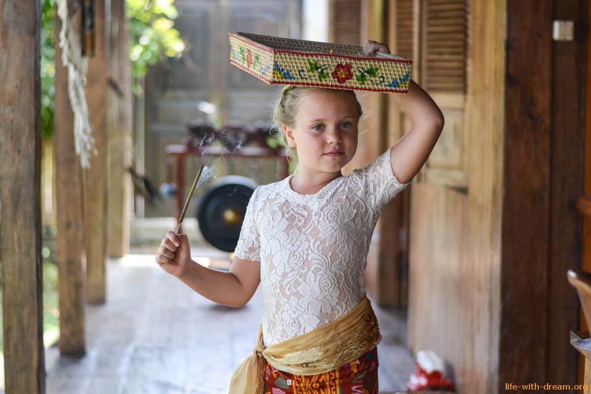 А мы уже на Бали. И очень этому рады.